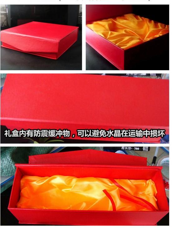 水晶奖杯包装盒