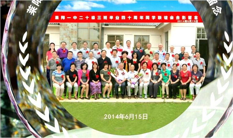 四十周年同学聚会礼品 zy-061