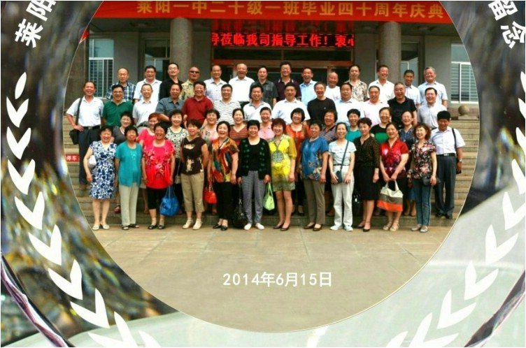 四十周年同学聚会礼品 zy-062