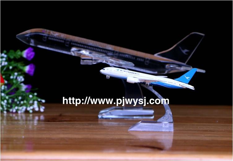 厦门航空水晶飞机 zy-013