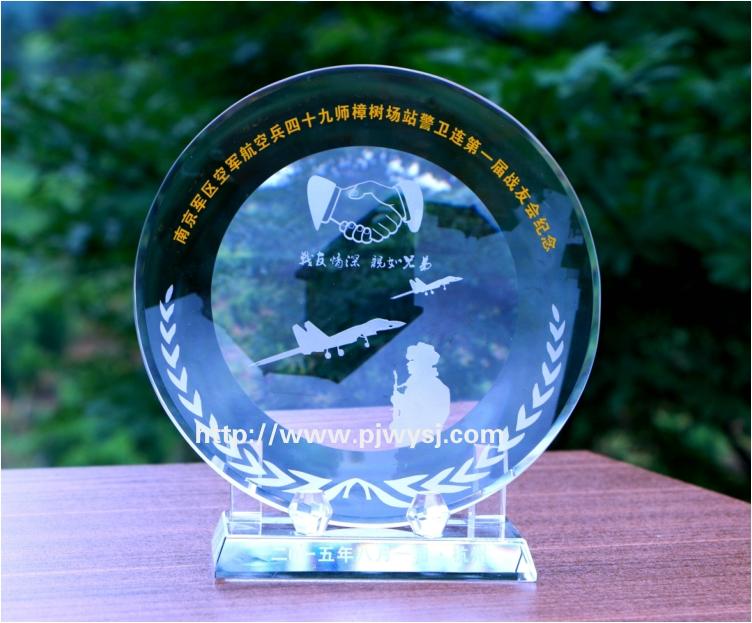 送水晶圓盤寓意:代表團團圓圓,好運連連,象征富貴團圓,整合中國人